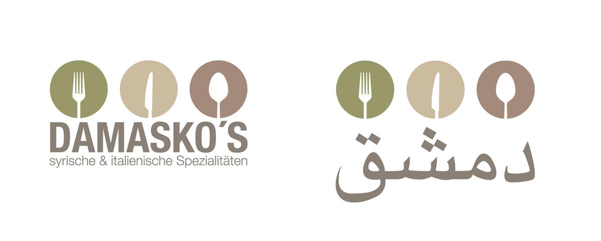 Logo by Katja Böhm